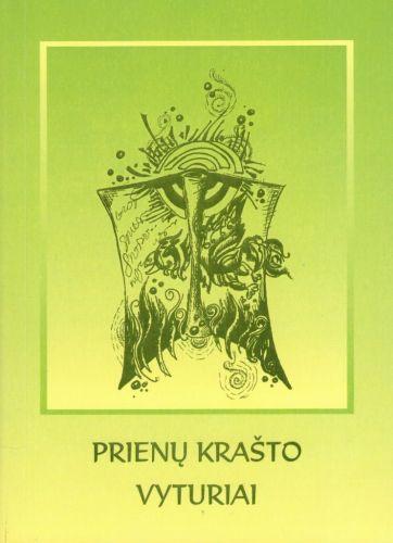 Prienų rajono moksleivių kūrybos almanachas. Šeštoji knyga. 2007 m.