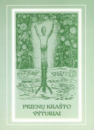 Prienų rajono moksleivių kūrybos almanachas. Septintoji knyga. 2008 m.