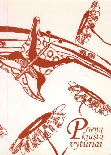 Prienų rajono moksleivių kūrybos almanachas. Aštuntoji knyga. 2009 m.