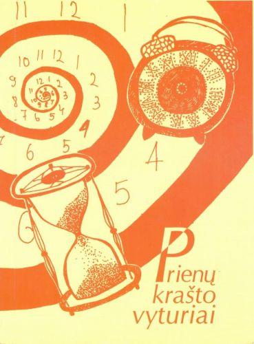 Prienų rajono moksleivių kūrybos almanachas. Devintoji knyga. 2010 m.